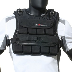 Preview image of the black MiR weighted vest strapped onto a mannequin