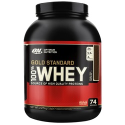 Image of a tub of Optimum Nutrition 100% Gold Standard Whey protein powder