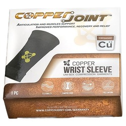 Image of a product box containing the Copper Compression Recovery Wrist Sleeve