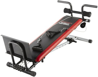 Product image of a Weider Ultimate Body Works home gym
